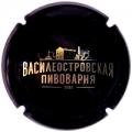 RUSSIA 151915 x